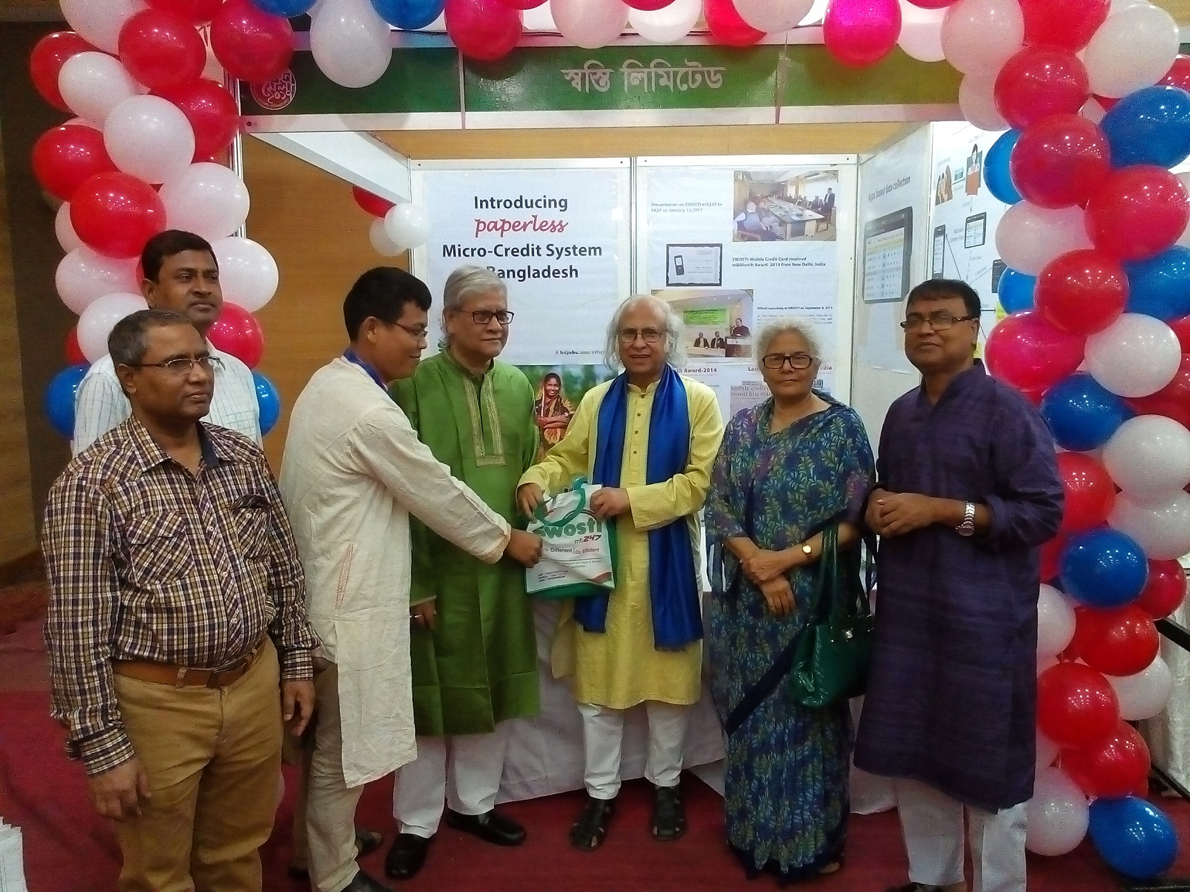 PKSF Unnayan Fair -  2017
