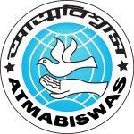 Atmabiswas Logo