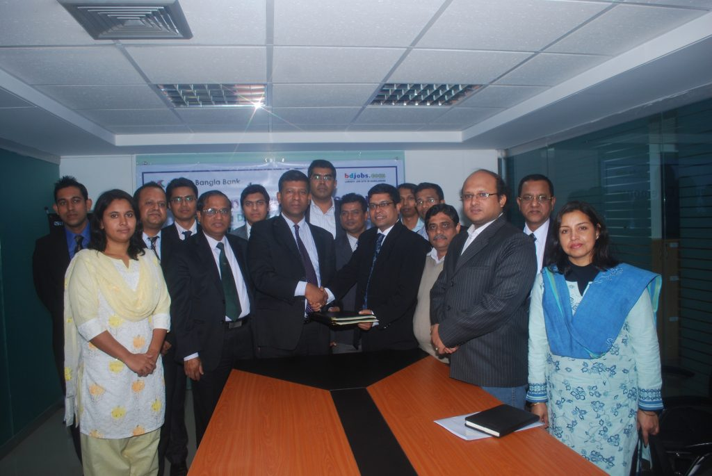 Partnership with DBBL Mobile Banking