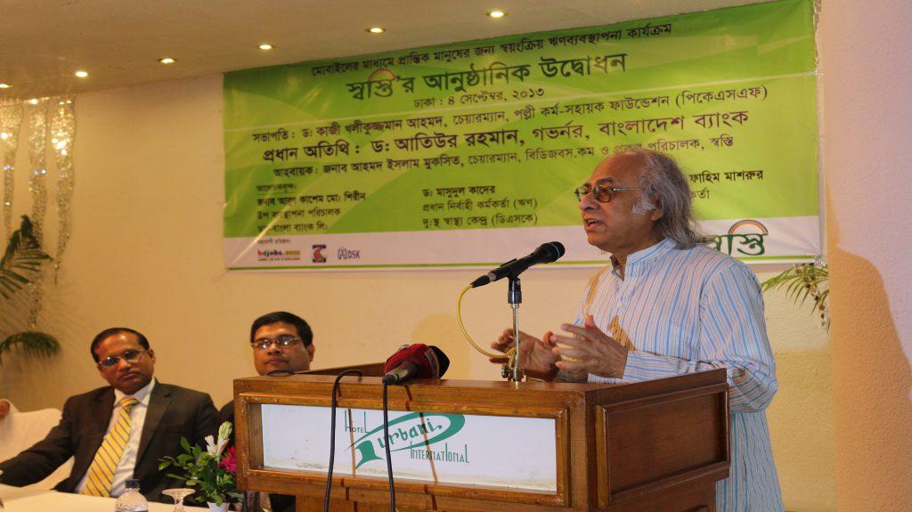 PKSF Chairman - Dr Qazi Kholiquzzaman Ahmad delivering speech