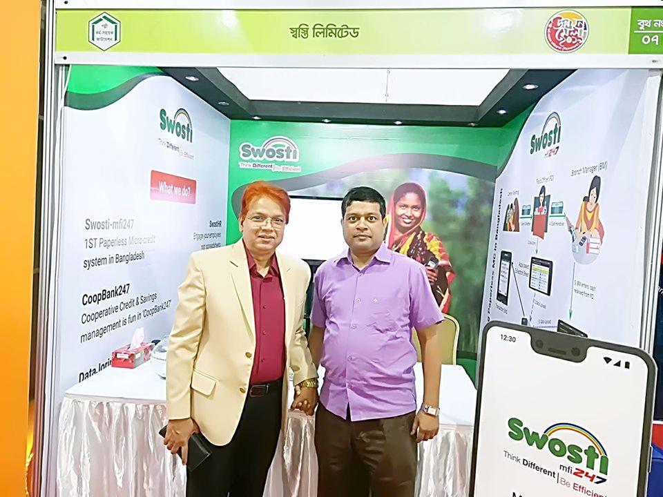 PKSF Unnayan Fair - 2019