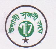 Logo- Ulashi Sreejony Sangha (USS)